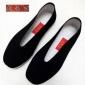 新款黑半胶千层底老北京布鞋 圆口男单鞋布鞋 中老年鞋一件代发